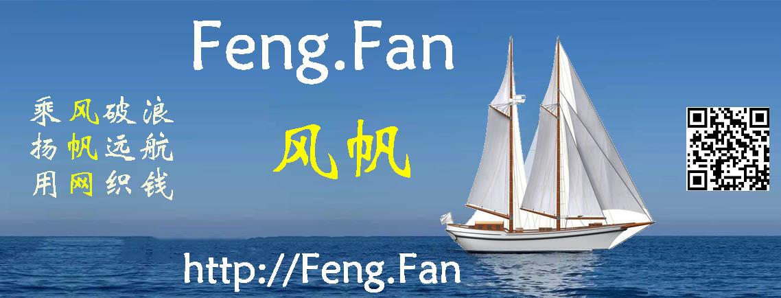 风帆 Feng.Fan